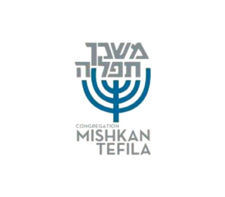 Congregation Mishkan Tefila