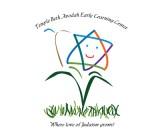 The Temple Beth Avodah Early Learning Center