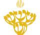 Temple Shir Tikva (Wayland)
