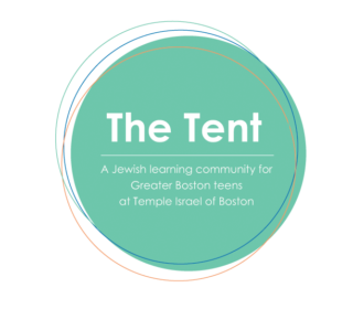 The Tent at Temple Israel of Boston