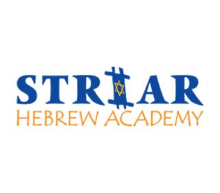 Cohen Hillel Academy