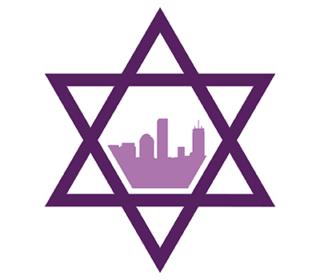 Central Reform Temple - Boston