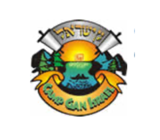 Camp Gan Israel Milford